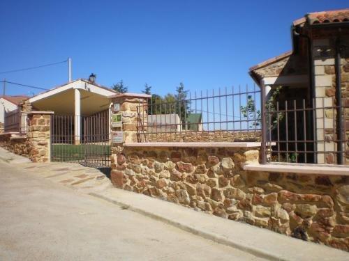 Casa Rural La Duena - фото 9
