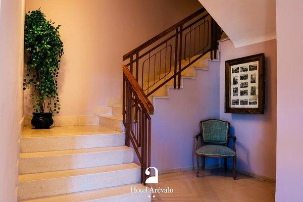 Hotel Arevalo - фото 13