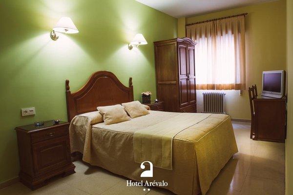 Hotel Arevalo - фото 2