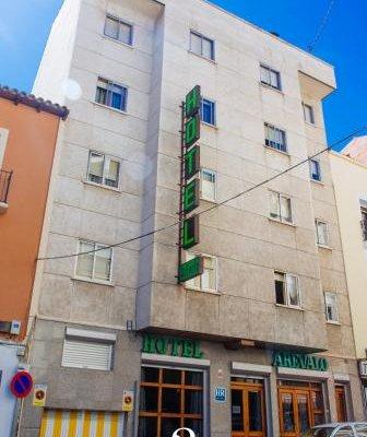 Hotel Arevalo - фото 23