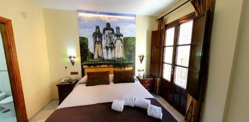 Hotel Mezquita - фото 1