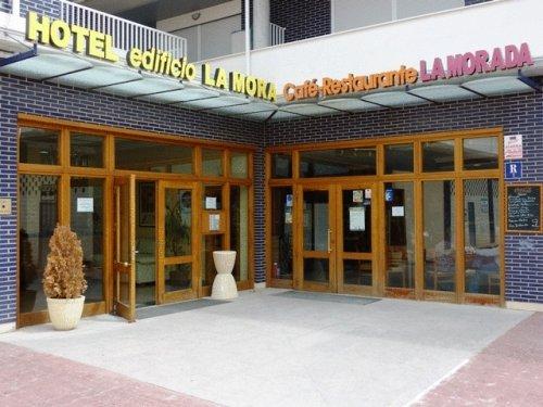 Hostal La Morada - фото 23