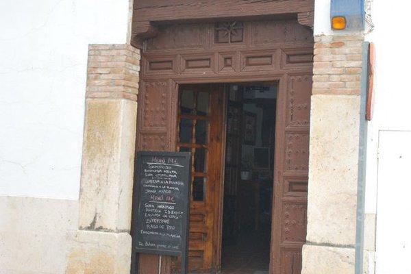 Hotel La Cerca - фото 22