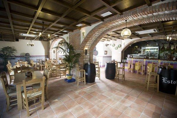 Hotel Puerta de Cazorla - фото 17