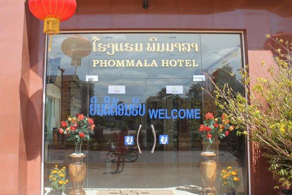 Phommala Hotel - фото 20