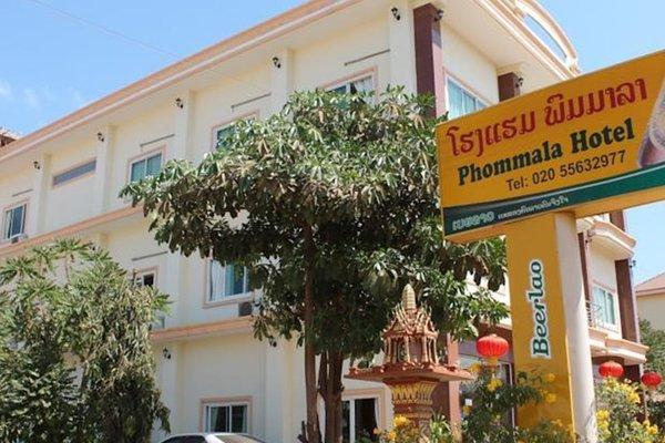 Phommala Hotel - фото 22