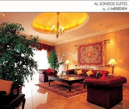 Al Sondos Suites by Le Meridien - фото 5
