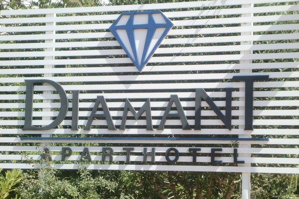 Aparthotel Diamant - фото 22