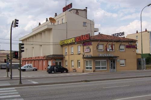 Hostal Restaurante Irunako - фото 22