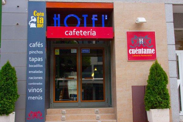 Hotel Cuentame - фото 22