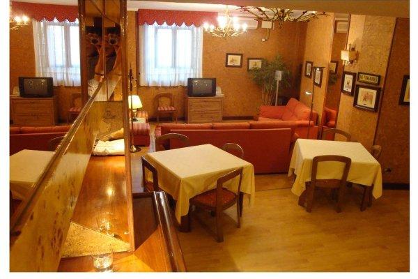 Hotel Vista Alegre - фото 3