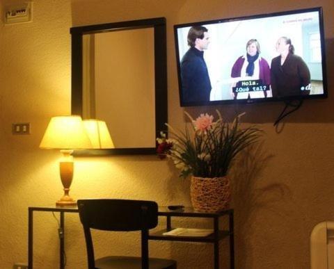 Hotel Vista Alegre - фото 5