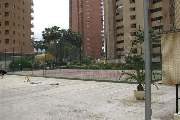 Apartamentos Torre Ipanema - фото 15
