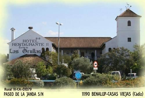 Hotel Cortijo Las Grullas - фото 23