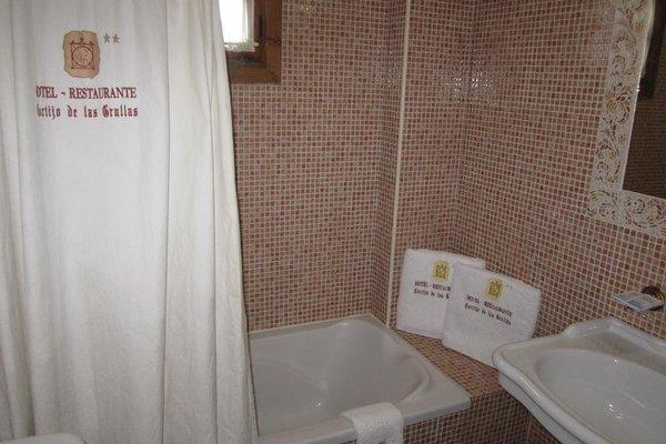 Hotel Cortijo Las Grullas - фото 6