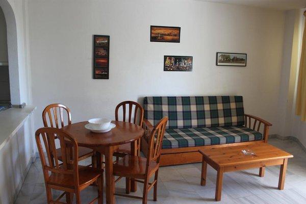 Apartamentos Jardines del Gamonal - фото 15