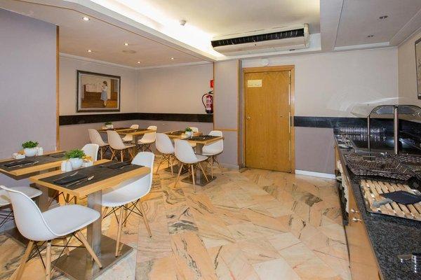 Отель Catalonia Albeniz - фото 12