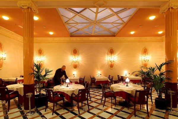 Hotel Nouvel - фото 14
