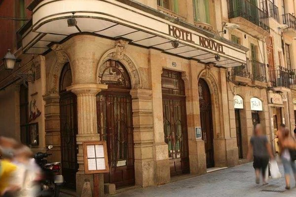 Hotel Nouvel - фото 22