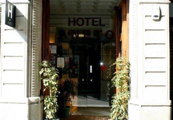 Hotel Aneto - фото 23