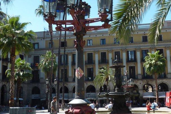 Barcelona House - фото 16