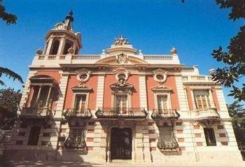 Residencia Salesiana Marti-Codolar - фото 50