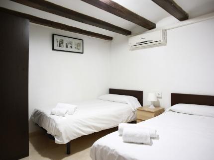 Suites Ara367 Barcelona - фото 4