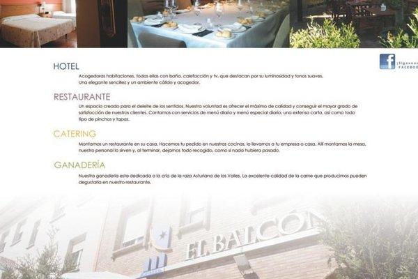 Hotel El Balcon - фото 21