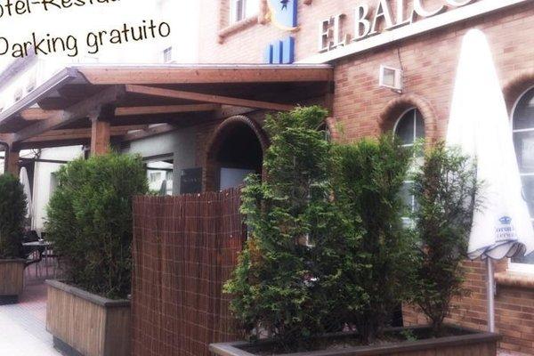 Hotel El Balcon - фото 22