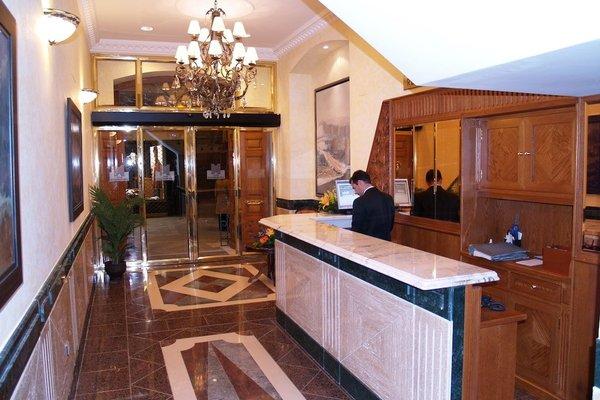 Hotel Las Moradas - фото 16
