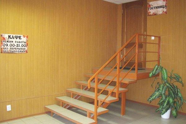 Pridorozhnaya Guest House - фото 17