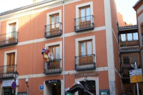 Hostal El Rincon - фото 23