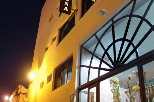 Hotel Residencia Cardona - фото 22