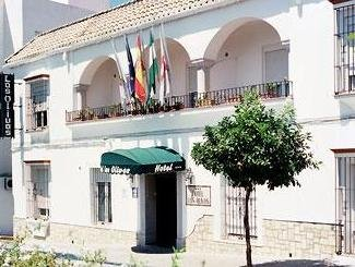 Hotel Los Olivos - фото 23