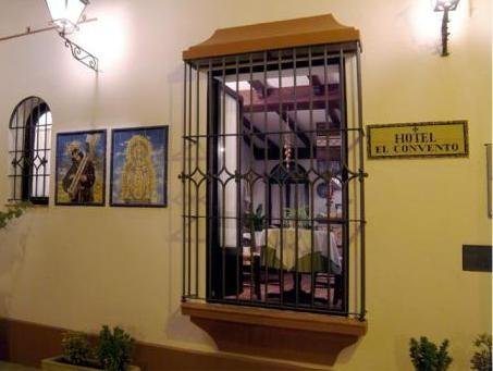 Hotel El Convento - фото 16
