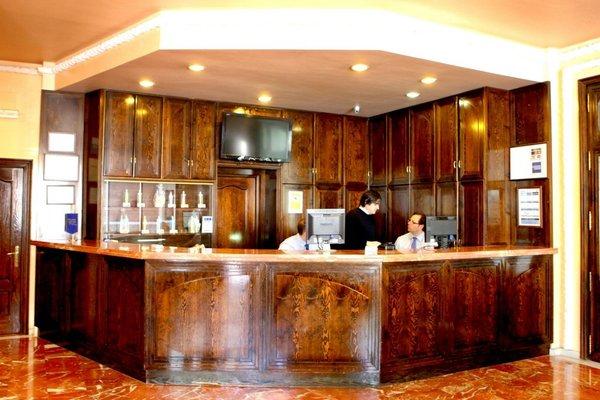 Balneario de Archena - Hotel Leon - фото 13