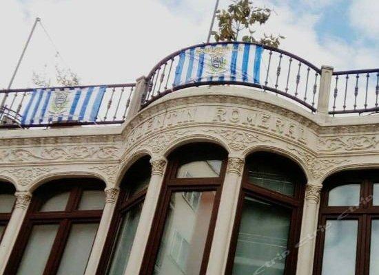 Hotel Villa de Aranda - фото 23