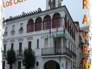 Hotel Los Castanos - фото 21