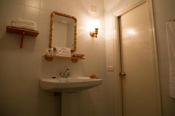 Hotel Sierra de Aracena - фото 9