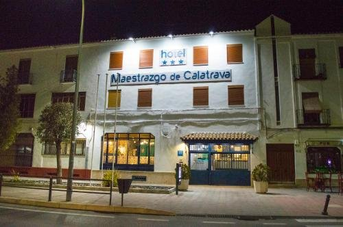 Hotel Maestrazgo de Calatrava - фото 21