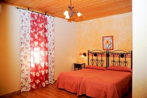 Hotel Rural Restaurante Los Rosales - фото 2