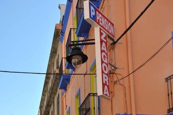 Гостевой дом «Hostal Zagora», Альхесирас