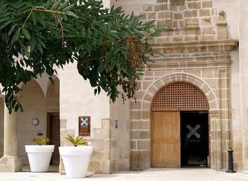 Hospederia Conventual de Alcantara - фото 22