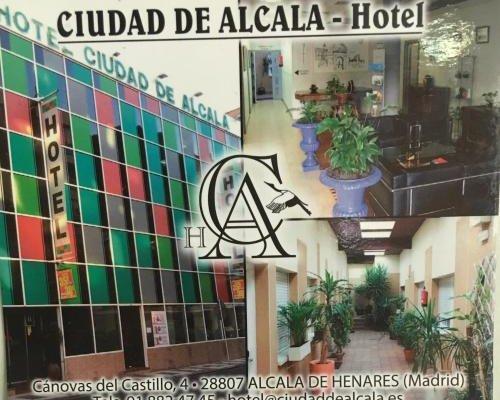 Ciudad de Alcala - фото 12