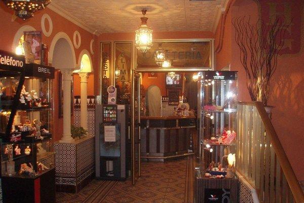 Hotel Guadaira - фото 12