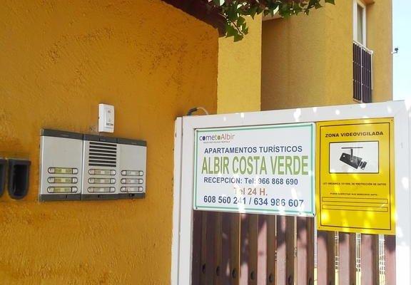 Apartamentos Albir Costa Verde - фото 14