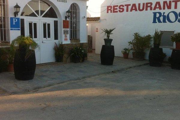 Hostal Rios - фото 8