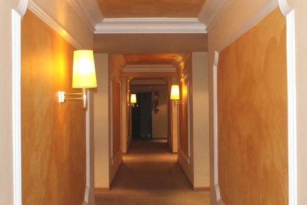 Hotel Sansi Park - фото 20