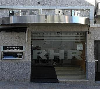 Hotel Reig - фото 17