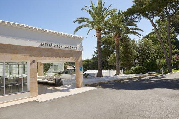 Melia Cala Galdana - фото 23